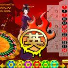 Japanese Roulette igra